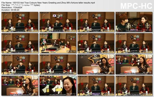 150103 Idol True Colours New Years Greeting and Zhou Mi's fortune teller results.mp4_thumbs_[2015.01.16_11.33.47]